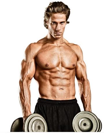 suplementos-musculacao-treino