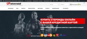 Обзор Upsteroid.com
